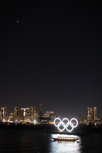 Symbole des jeux olympiques à Tokyo - Japon