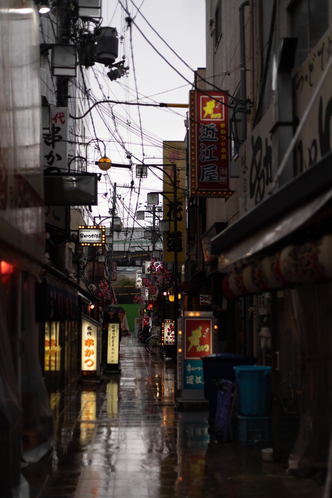 Ruelle vide à Osaka - Japon