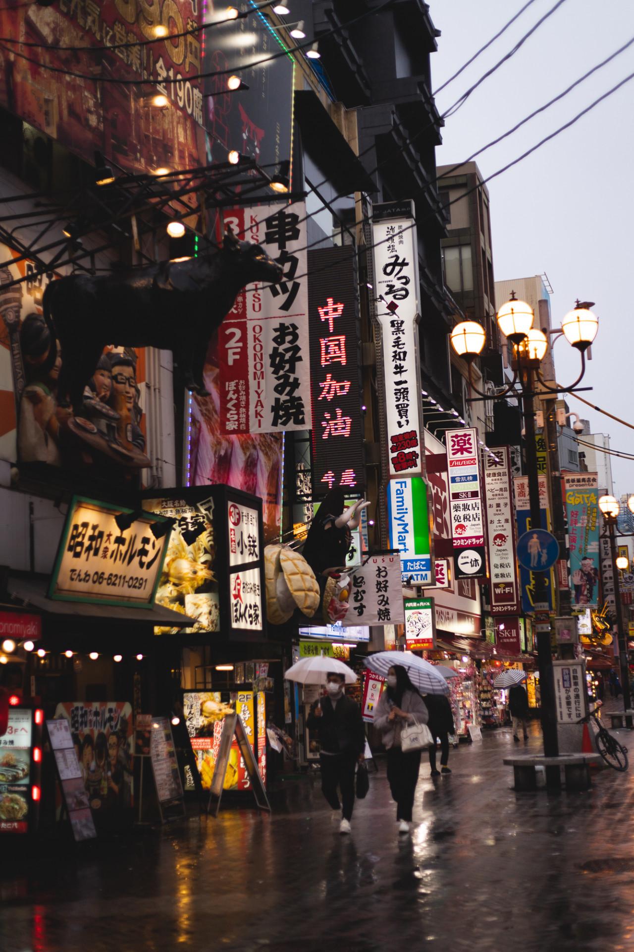 Sous la pluie à Osaka