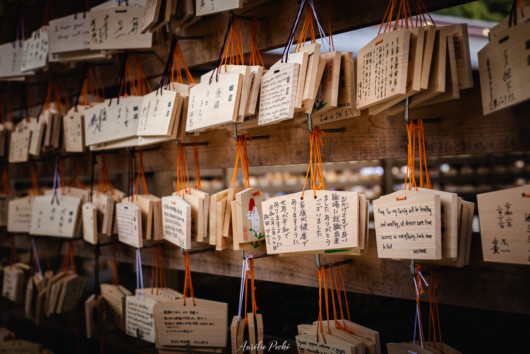 Tablettes votives au Sanctuaire Meiji