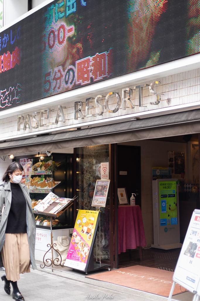 Karakoé à Tokyo