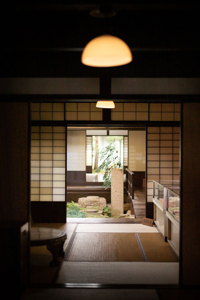 Machiya à Naramachi