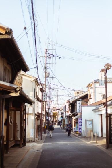 Rue de Nara