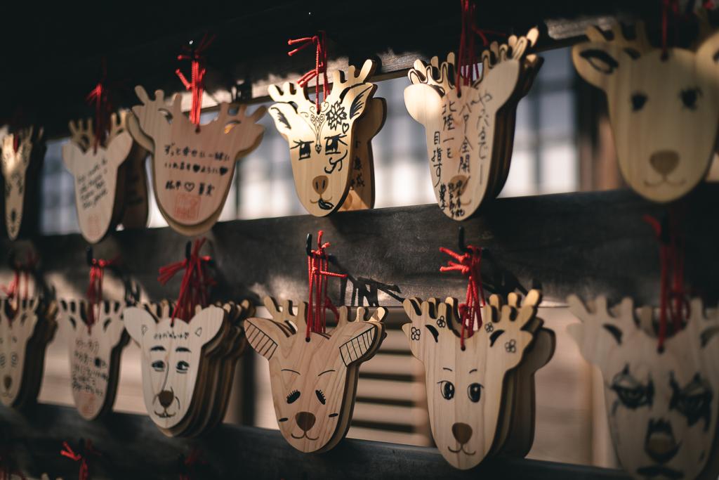 Tablettes votives en forme de cerfs à Nara